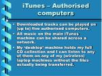 itunes authorised computers