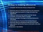 10 steps to ordering eresources