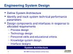 engineering system design