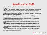 benefits of an emr