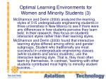 optimal learning environments for women and minority students 3