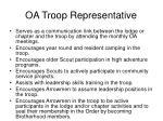 oa troop representative