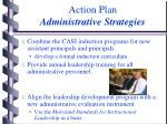 action plan administrative strategies21