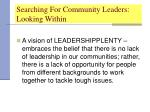 searching for community leaders looking within26