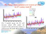 the change of precipitation over western of china in 21 st century unit