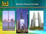 modern towers in asia