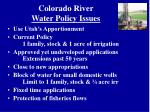 colorado river water policy issues