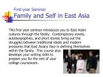 first year seminar family and self in east asia