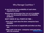 why manage cashflow