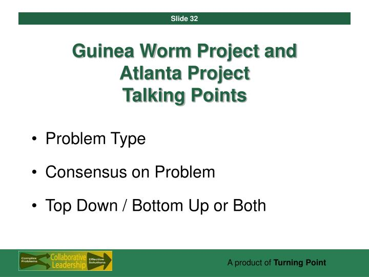 Guinea Worm Project and