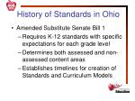 history of standards in ohio