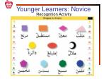 younger learners novice