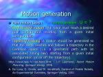 motion generation
