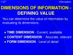 dimensions of information defining value