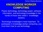 knowledge worker computing