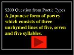 200 question from poetic types