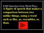 300 question from word plays