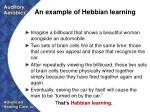 an example of hebbian learning