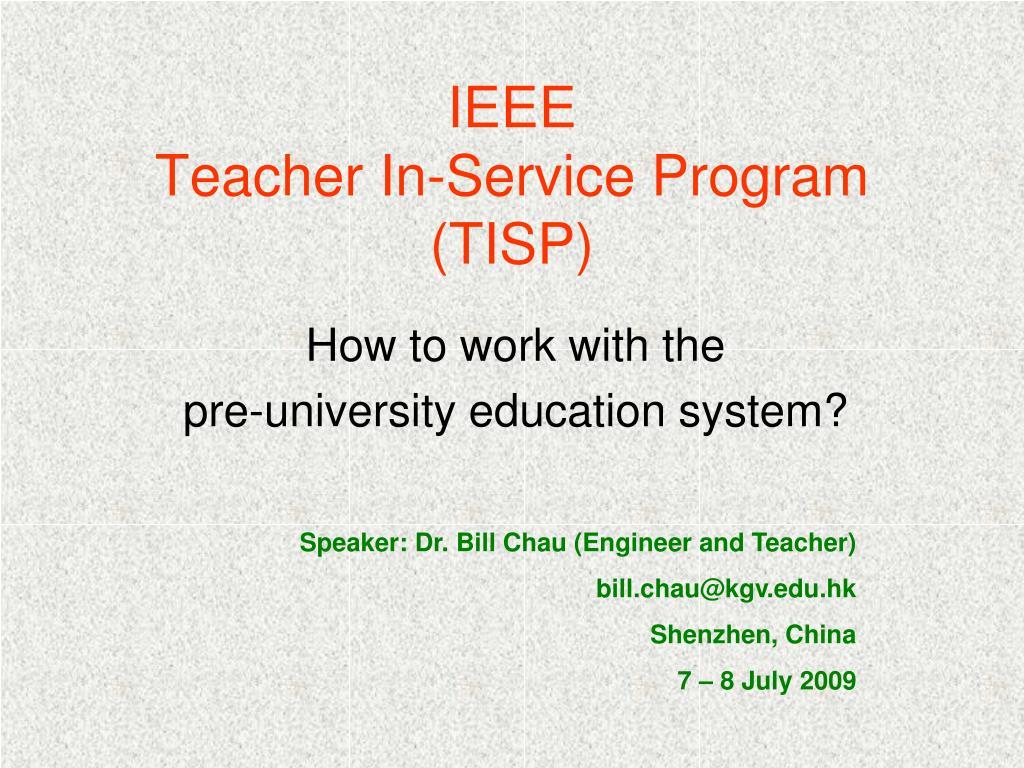 ieee teacher in service program tisp l.