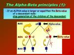 the alpha beta principles 1