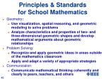 principles standards for school mathematics