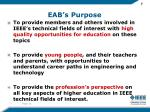 eab s purpose