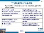 tryengineering org