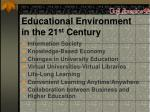 educational environment in the 21 st century