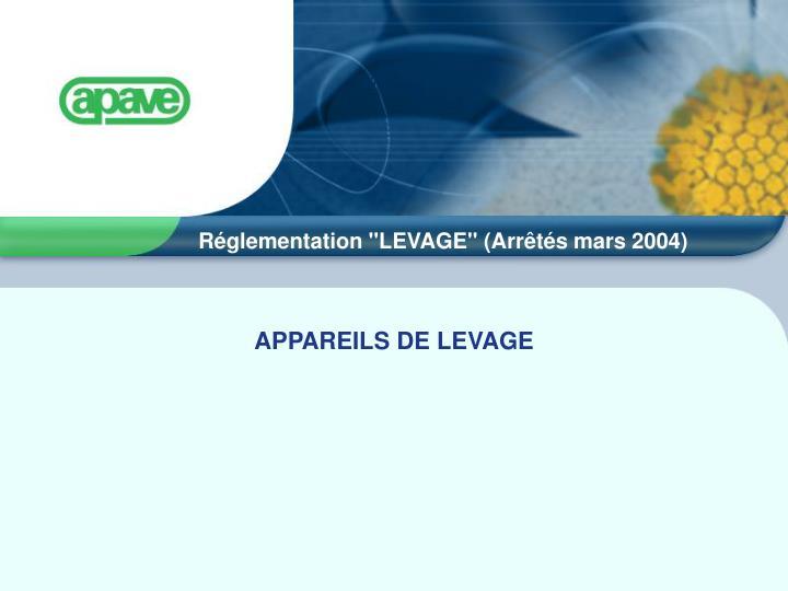 APPAREILS DE LEVAGE