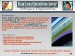 software engineering14