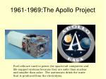 1961 1969 the apollo project