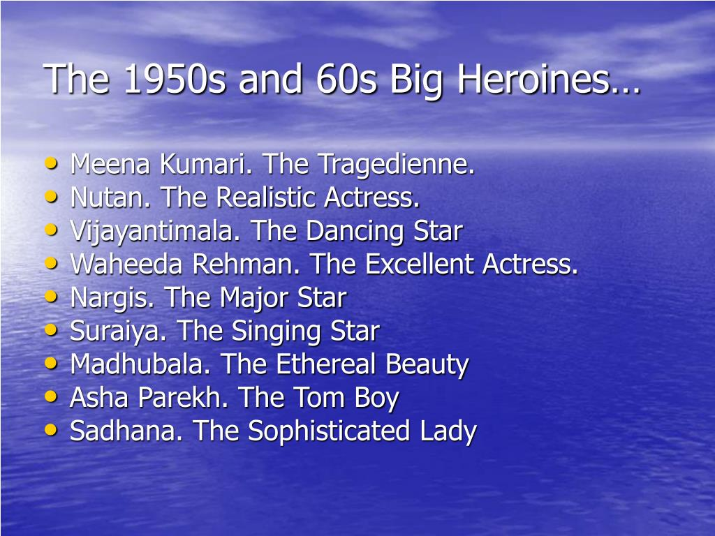 The 1950s and 60s Big Heroines…