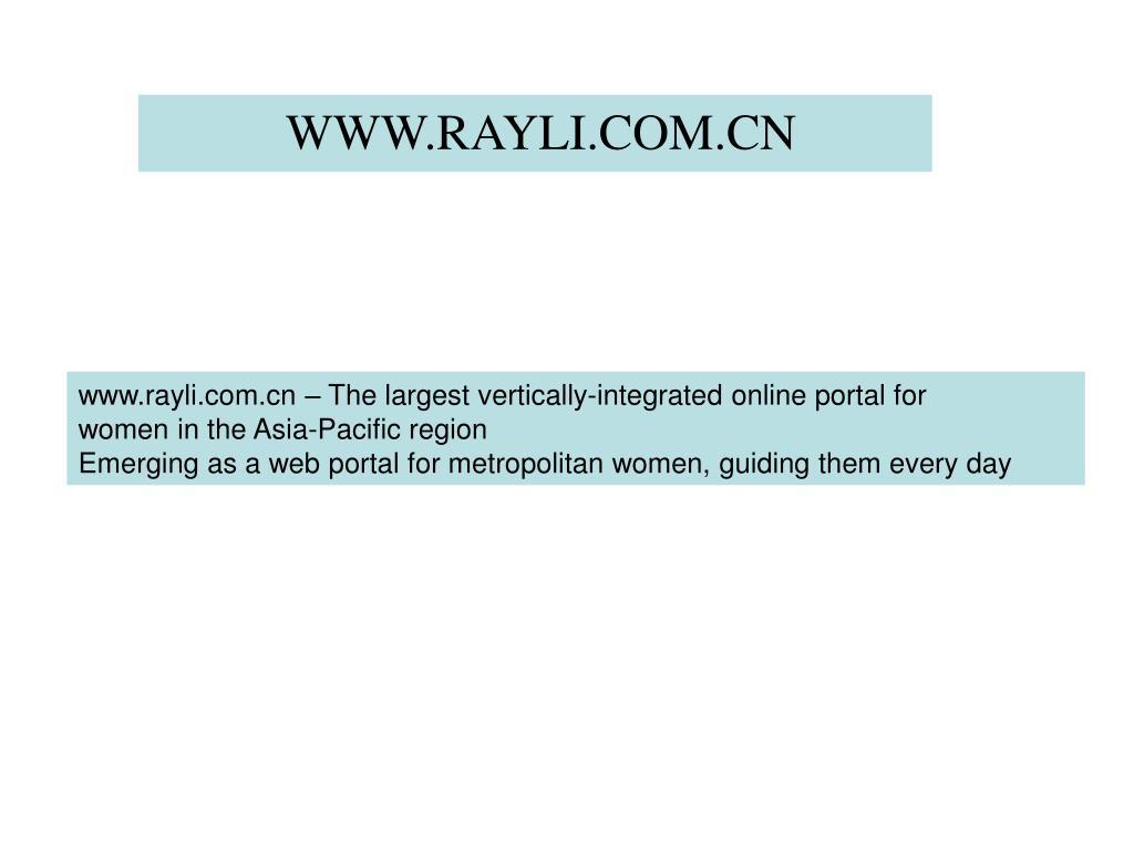 www rayli com cn l.
