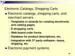 electronic catalogs shopping carts