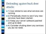defending against back door attacks