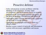 proactive defense