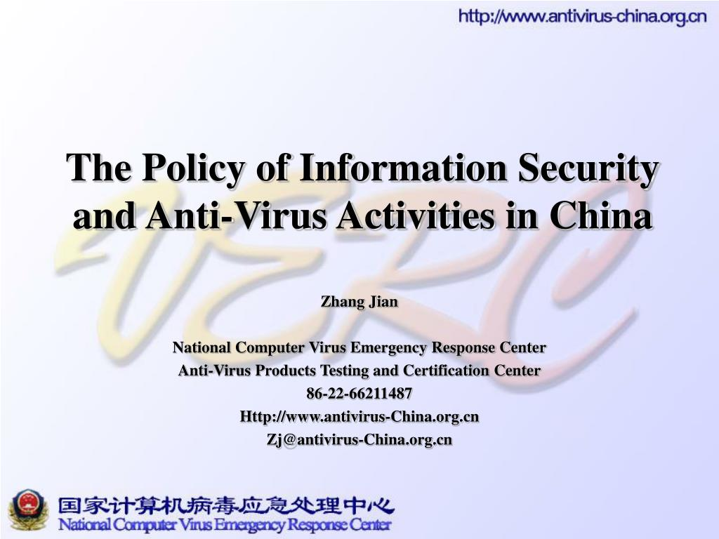 the policy of information security and anti virus activities in china l.