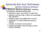 advanced anti virus techniques behavior blocking software