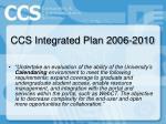 ccs integrated plan 2006 20104