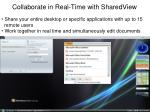 collaborate in real time with sharedview