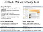 live@edu mail via exchange labs
