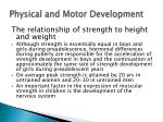 physical and motor development12