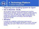 4 technology platform 1 brief introduction