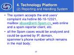 4 technology platform 2 reporting and handling system