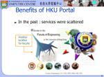 benefits of hku portal9