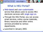what is hku portal