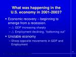 what was happening in the u s economy in 2001 200344