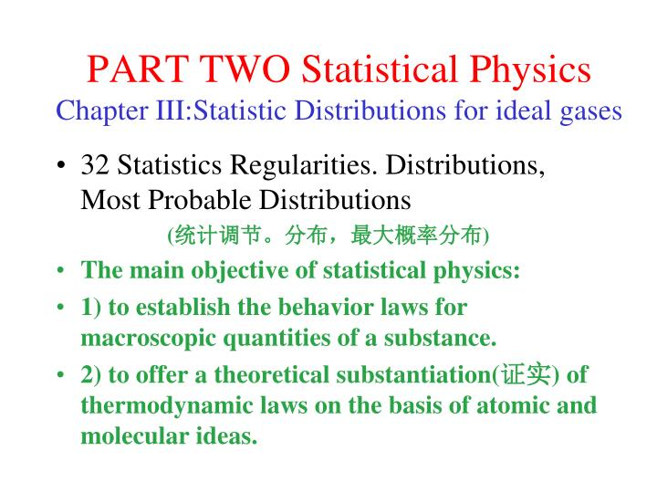 part two statistical physics chapter iii statistic distributions for ideal gases n.