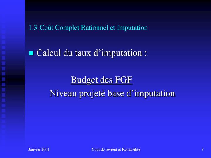 1 3 co t complet rationnel et imputation2