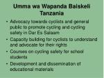 umma wa wapanda baiskeli tanzania
